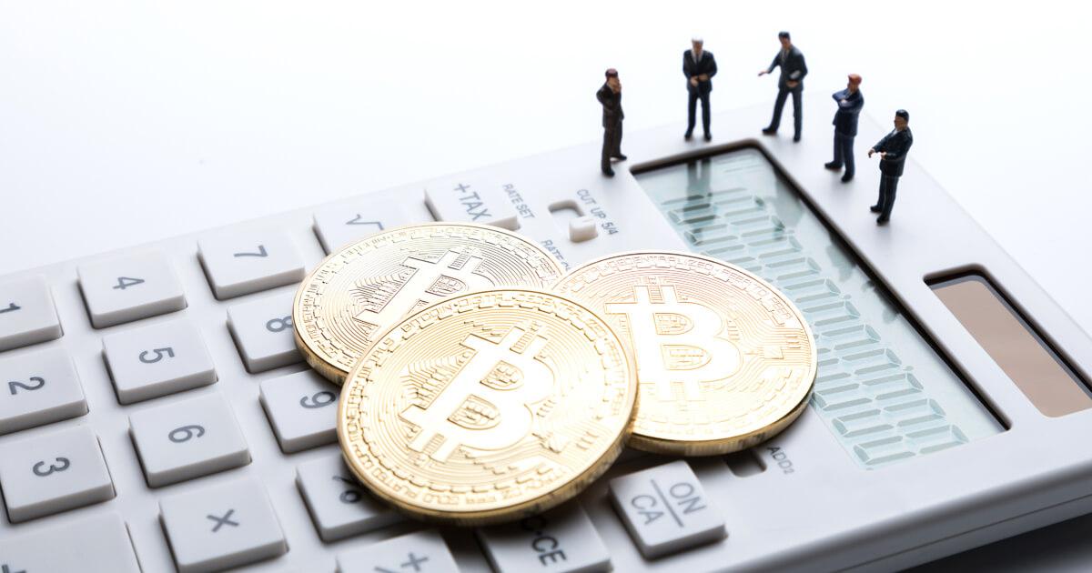 ビットコインFXを含むビットコイン取引の税金は?課税方式や申告方法から節税方法まで | 海外FX初心者のためのブログ