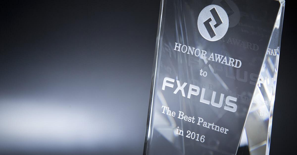海外FX業者の最新ランキング全19社【2021年】 | FXプラス™