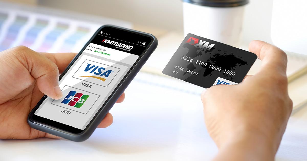 XM口座にクレジット(デビット)カードで入金する方法【図解付き】