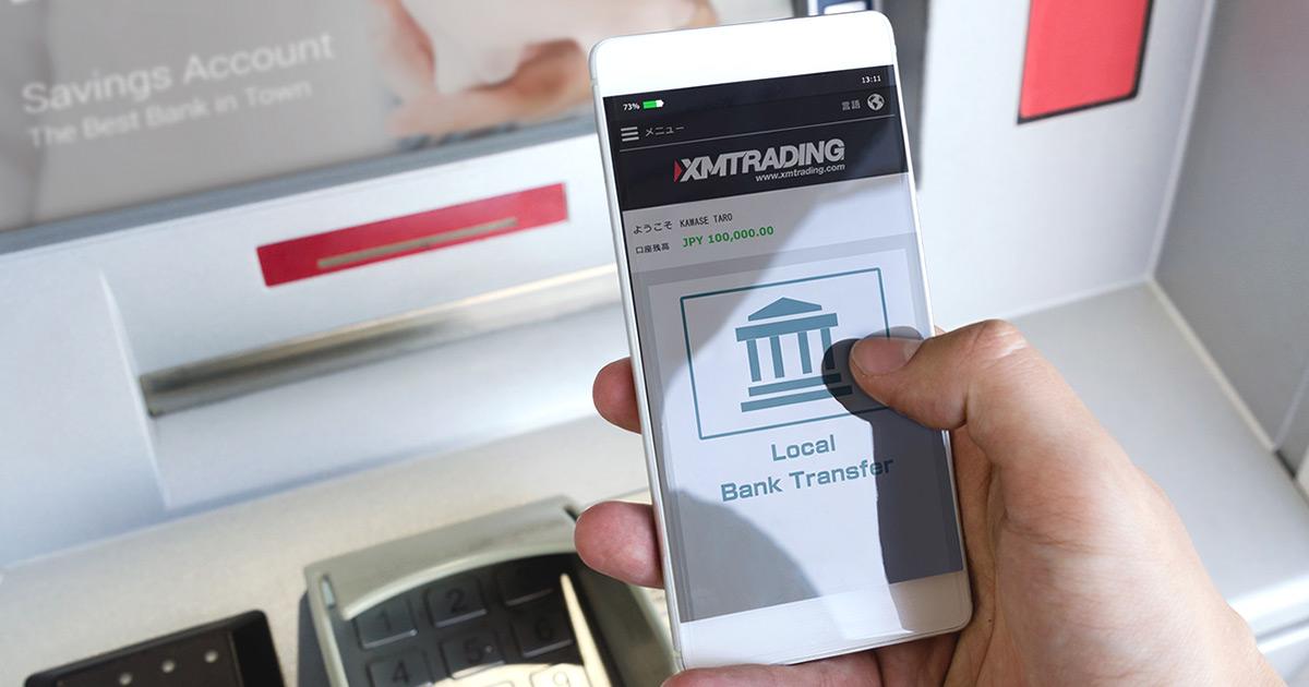XM口座に国内銀行送金で入金する方法【図解付き】